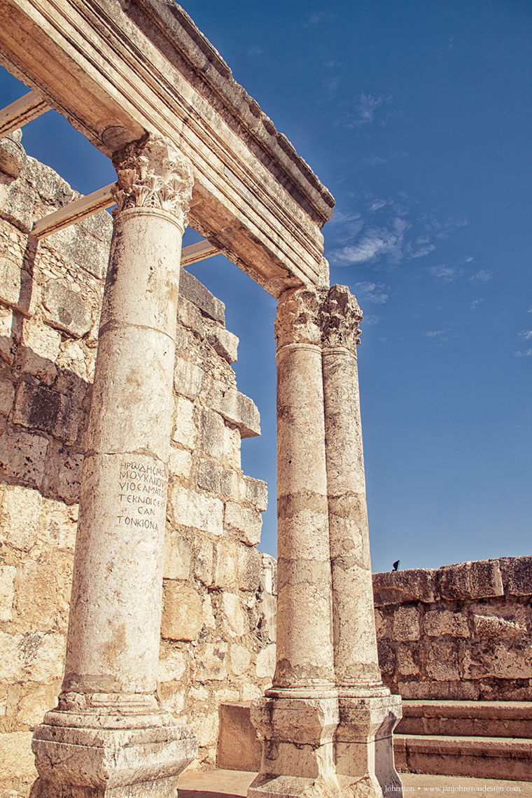 Synagog-Capernaum
