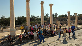 Study Tours to Israel
