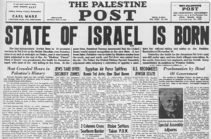 Israel: Born in a Day