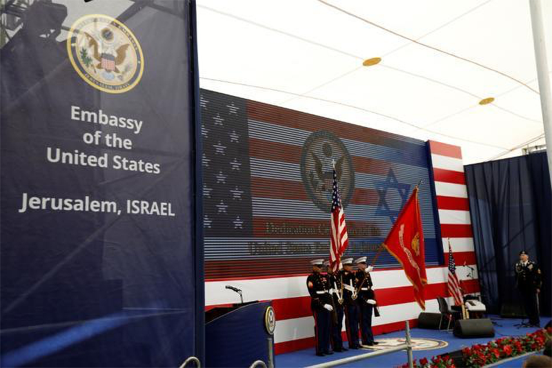 US Embassy in Jerusalem - 2018