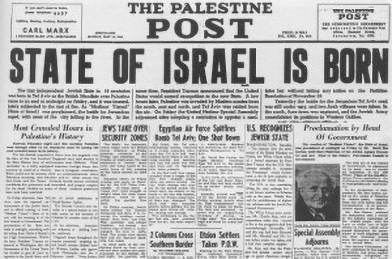 Israel - Born in a Day Headline