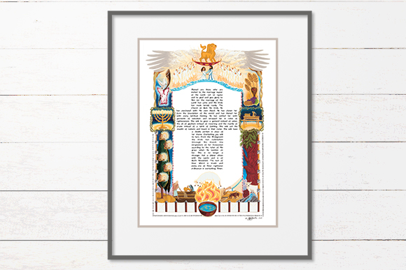 Christian Ketubah - Ancient Wedding Contract