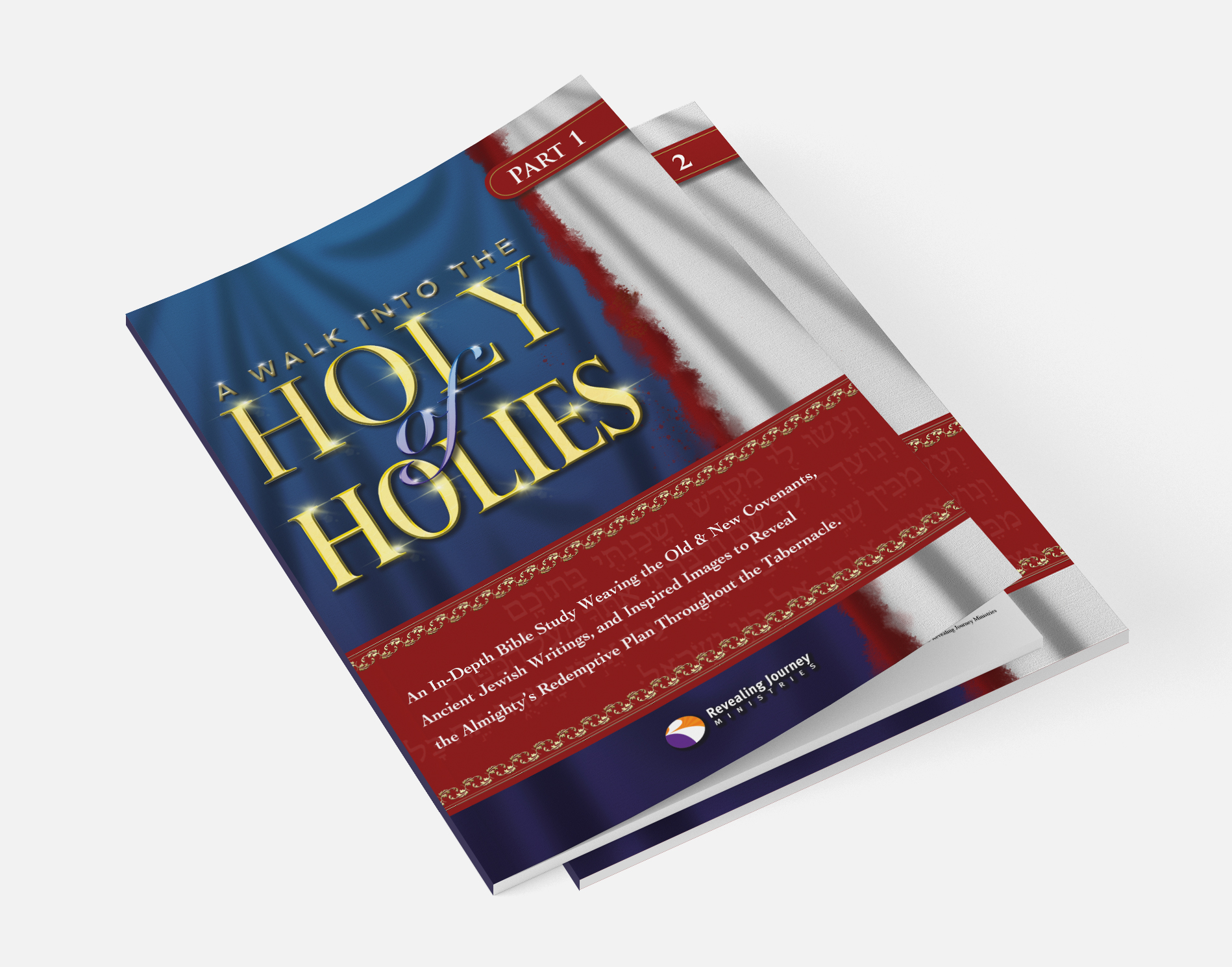 Holy of Holies Bible Study Guide Parts 1 & 2 for Sale