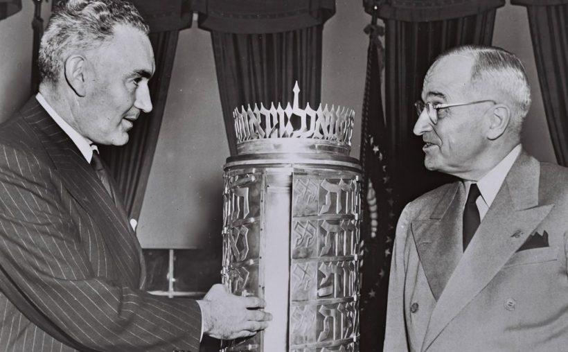 President Harry Truman with a Torah