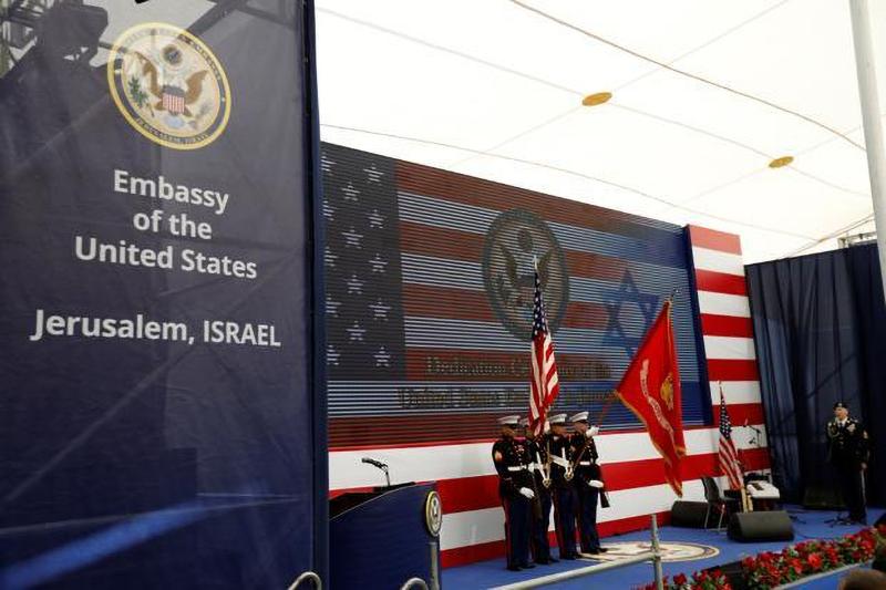 United States Embassy in Jerusalem 2018